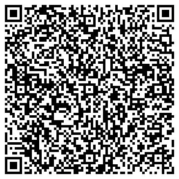 QR-код с контактной информацией организации Алюмпромппрокат, ЧП