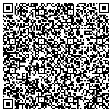 QR-код с контактной информацией организации Итал-Фасал (Ital-Fasad), ООО