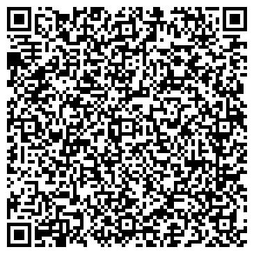 QR-код с контактной информацией организации Интерсталь МЦ, ООО