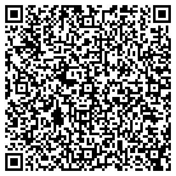 QR-код с контактной информацией организации LEGE ARTIS РЕКЛАМНАЯ ГРУППА