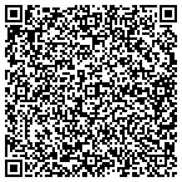 QR-код с контактной информацией организации Кристаллит, ЧП