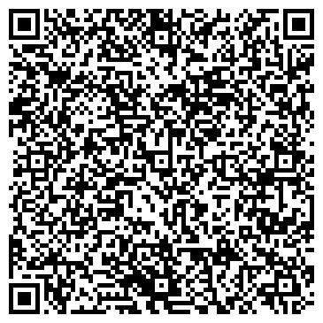 QR-код с контактной информацией организации Наван, ООО