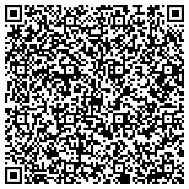 QR-код с контактной информацией организации Стандарт Стил, ООО (Standard Steel)