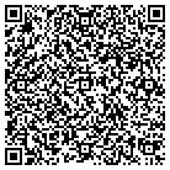 QR-код с контактной информацией организации МиС,ООО