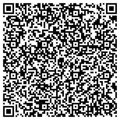 QR-код с контактной информацией организации ТД Лига Металла, ЧП