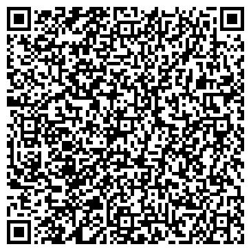 QR-код с контактной информацией организации М.Ч.С., ООО