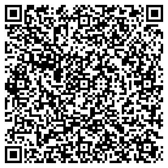QR-код с контактной информацией организации МХ Феникс, ООО