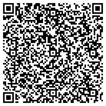 QR-код с контактной информацией организации Запад-Сетка, ООО
