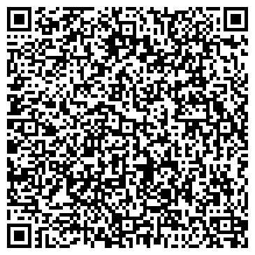 QR-код с контактной информацией организации Укрспецтрейд ЛТД, ООО