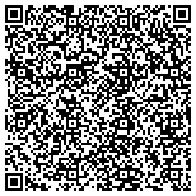 QR-код с контактной информацией организации Востокстройснаб, ООО