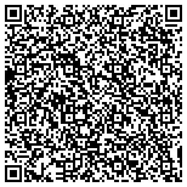 QR-код с контактной информацией организации Спецсталь Днепр, ООО