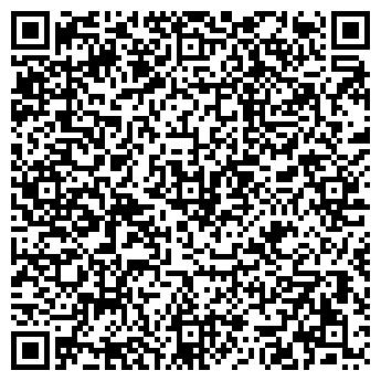 QR-код с контактной информацией организации Манаков, ЧП