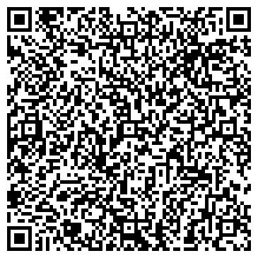 QR-код с контактной информацией организации Эскорт, ООО