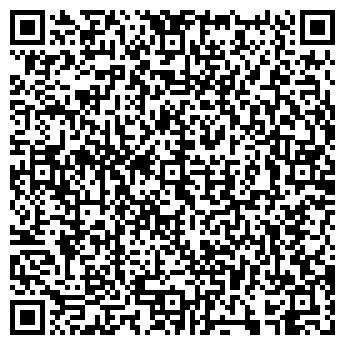 QR-код с контактной информацией организации Арес, ООО