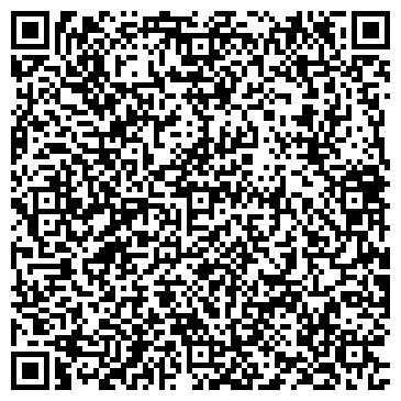 QR-код с контактной информацией организации ЭСВА ТРЕЙД, ООО