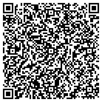 """QR-код с контактной информацией организации ООО""""БКФ"""""""