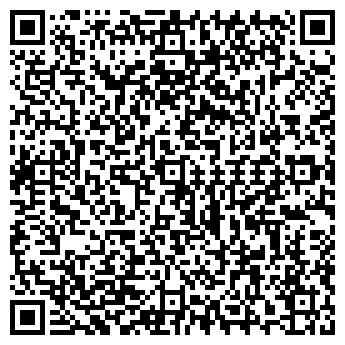 QR-код с контактной информацией организации Хирон, МЧП
