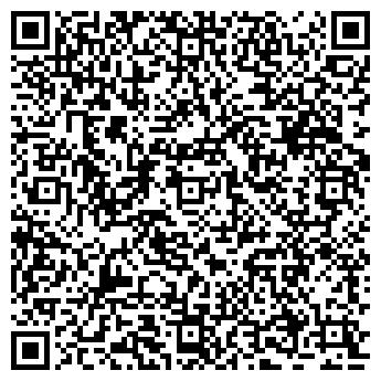QR-код с контактной информацией организации Завод Сталкон, ООО