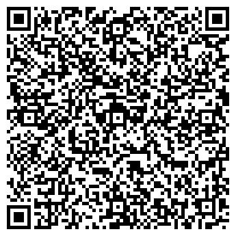 QR-код с контактной информацией организации ГИДРОБУРЕНИЕ