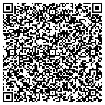 QR-код с контактной информацией организации Литейная компания Символ, ООО