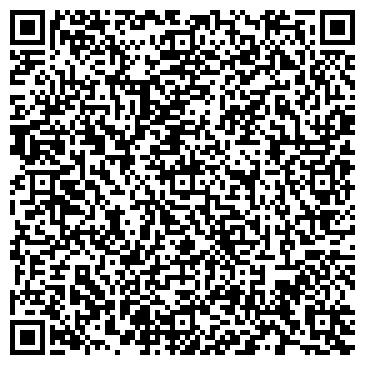 """QR-код с контактной информацией организации Общество с ограниченной ответственностью ООО """"Гидравлика запад"""""""