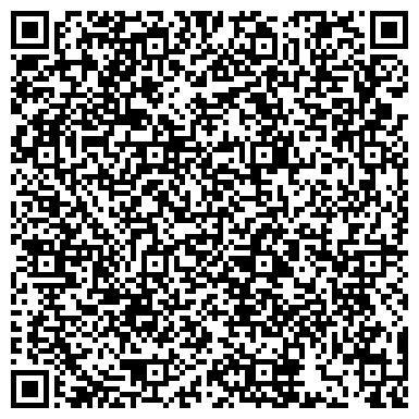 QR-код с контактной информацией организации Фаворит Запчасти, ЧП