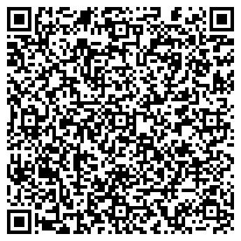 QR-код с контактной информацией организации Захарченко В.П., ЧП