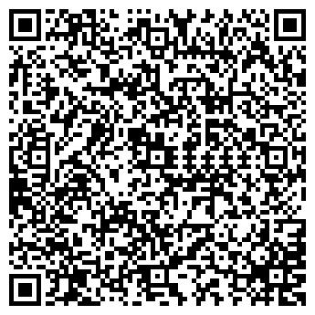 QR-код с контактной информацией организации ДАНУТА-ОРЕНБУРГ