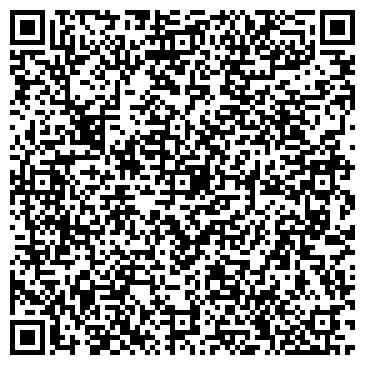 QR-код с контактной информацией организации Болтик, ООО