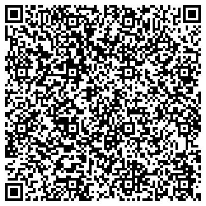 QR-код с контактной информацией организации Промстройконтракт - Казахстан, ТОО