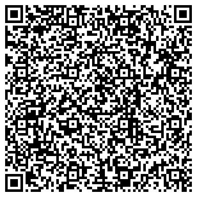 """QR-код с контактной информацией организации ООО""""Украинская трубопромышленная компания"""""""