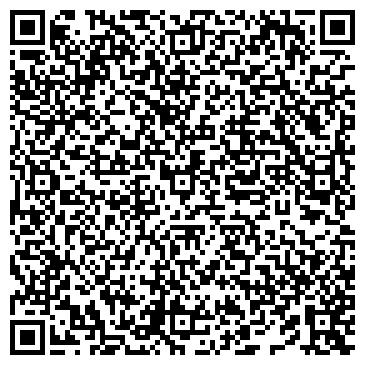 QR-код с контактной информацией организации ПФ Автосельмаш, ТОО