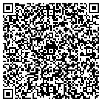QR-код с контактной информацией организации Элита-R.S, ТОО