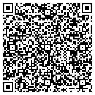 QR-код с контактной информацией организации САРАПИС