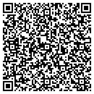 QR-код с контактной информацией организации Элит Металл, ТОО