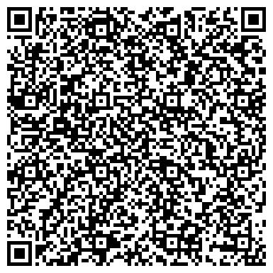 QR-код с контактной информацией организации Каспиан Аллиед Интернэшнл, ТОО
