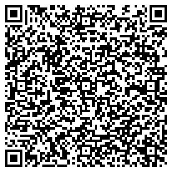 QR-код с контактной информацией организации Metall Piping Systems (Металл пайпинг системс), ТОО
