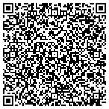 QR-код с контактной информацией организации Металл Стандарт Плюс, ТОО
