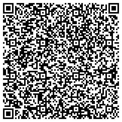 QR-код с контактной информацией организации Костанайский Арматурно-Метизный Двор, ТОО