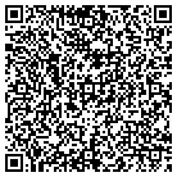 QR-код с контактной информацией организации ХЛЕБОПРОДУКТ-2, ЗАО