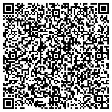 QR-код с контактной информацией организации Antara Steel (Антара Стиль), ТОО