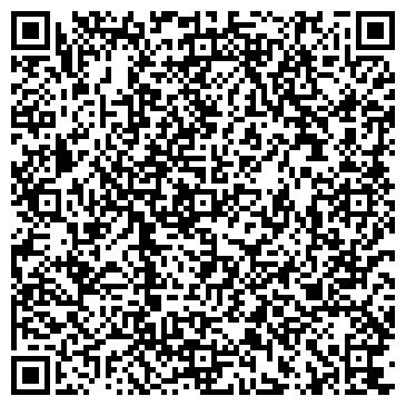 QR-код с контактной информацией организации Master Build LTD (Мастер Билд ЛТД), ТОО
