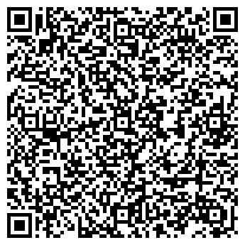 QR-код с контактной информацией организации Сталь Транзит, ТОО