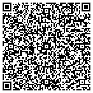 QR-код с контактной информацией организации Spira Pipe KZ (Спира пипе КЗ), ТОО