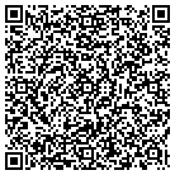 QR-код с контактной информацией организации Берик фирма, ТОО