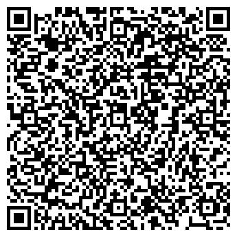 QR-код с контактной информацией организации Алматы Портал, ТОО