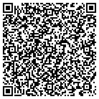 QR-код с контактной информацией организации Габдин Пайп, ТОО