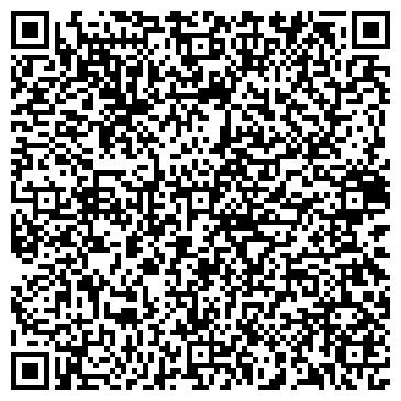 QR-код с контактной информацией организации РОБУ Строй, ТОО