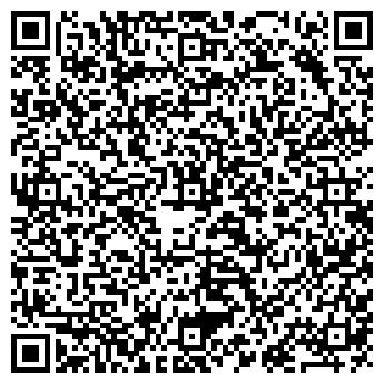 QR-код с контактной информацией организации Адал Темир Алеми, ТОО