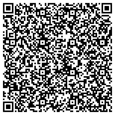 QR-код с контактной информацией организации Агис-темир торговая фирма Филиал, ТОО